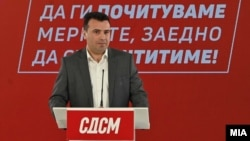 The elections will be a test of support for the pro-EU policies of former Prime Minister Zoran Zaev's Social Democrats.