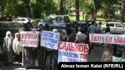 Бишкекте өткөн акциядан бир көрүнүш, 19-сентябрь, 2011-жыл