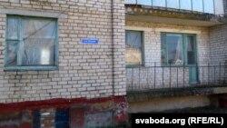 Лясная вуліца, дом 2