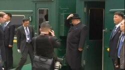 Կիմ Չեն Ընը ժամանել է Վլադիվոստոկ, որտեղ վաղը կբանակցի Վլադիմիր Պուտինի հետ