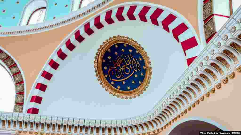 Balçıqtan elyapmalar ve Quran sürelerinen yaraştırılğan divarlar birden közge çarpa