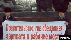 """Пикет работников компании """"Крас Эйр"""""""