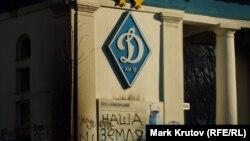Протистояння, внаслідок якого в Україні був усунутий проросійський президент Віктор Янукович, відбувалося поруч зі стадіоном «Динамо» і за безпосередньої участі вболівальників київського клубу