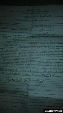 Nurbek Qurbonovga Rossiya chegarasida berilgan hujjat