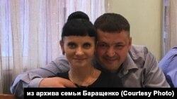 Анна и Сергей Баращенко