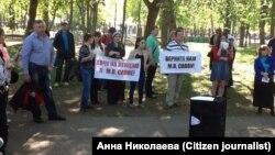 Митинг в поддержку Саввы в Краснодаре