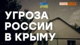 Много «Балухов» – это угроза для России | Крым.Реалии ТВ (видео)