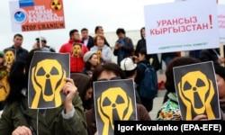 Акция протеста против добычи урана в Кыргызстане, 26 апреля 2019 года.
