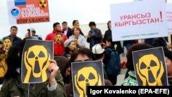 Протесты против добычи урана в Бишкеке.