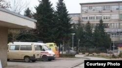 Клинички центар во Битола.