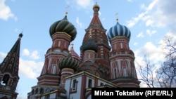 Црвениот Плоштад во Москва.