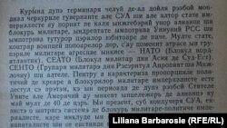 NATO în manualul Partidului Comunist din RSSM.