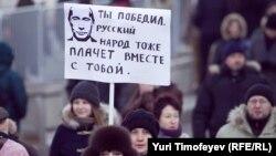 """Митинг """"За честные выборы"""" на Новом Арбате в Москве, 10 марта 2012"""