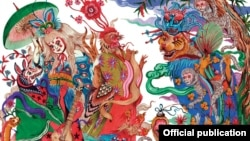 Detaliu de pe coperta albumului Masana Temples, Kikagaku Moyo/幾何学模様, 2018