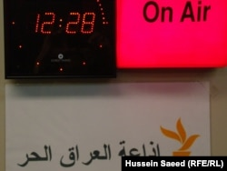 Detalj iz studija Radio Free Iraq