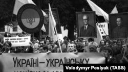 Львів, 19 вересня 1990 року