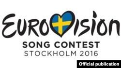 «Евровидение-2016» байқауының логотипі.