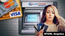 Через два года россиян научат обходиться без международных платежных систем?