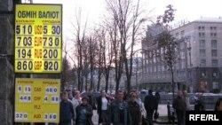 Одновременно с политическим кризисом Украину догнал и финансовый
