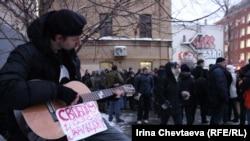 Ռուսաստան - Մոսկվայի Տվերսկոյ դատարանի շենքի մոտ ի պաշտպանություն Սերգեյ Ուդալցովի անցկացվող ակցիան, 26-ը դեկտեմբերի, 2011թ.