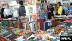Книг - все больше, читателей - все меньше