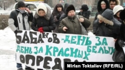 Former casino employees protest in Bishkek