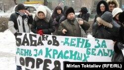 Акция протеста бывших работников казино Кыргызстана. Бишкек, 13 февраля 2012 года.