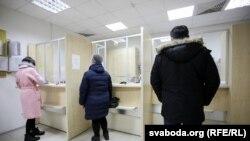 «Адно вакно» ў адміністрацыі Цэнтральнага раёну г. Менску