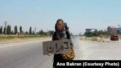 Kroz Iran autostopom