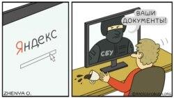 Кто и как читает переписку крымчан | Радио Крым.Реалии
