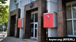 Будівля уряду Севастополя