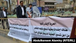 البصرة تستعد لتظاهرات الجمعة المقبلة