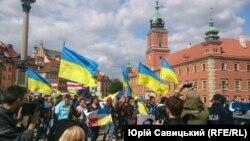 Варшава. Марш солидарности с Украиной