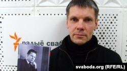 Сяргей Шапран з «Гарадзенскім архівам» Васіля Быкава.
