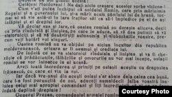 Fragment din Proclamația gen. Prezan de la 12 ianuarie 1918. (Foto: Centru de Cultură și Istorie Militară, Chișinău)