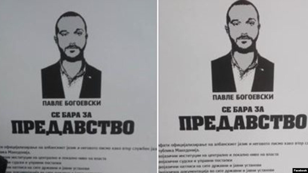 Social Democratic lawmaker Pavle Bogoevski shared images on Facebook of two flyers that vilified him.