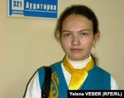 Нина Терещенко, ученица 11 класса школы-лицея №16 города Павлодар. Темиртау, 7 декабря 2012 года.