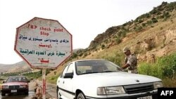 قوات البيشمركة على الحدود العراقية التركية، 11 حزيران 2007