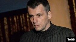 Российский бизнесмен Михаил Прохоров.