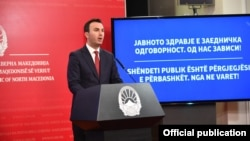 Macedonia - Minister of Education and Science Arber Ademi holds a press conference
