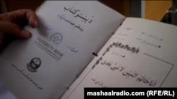 Prague: Pashto language book. 15JAN