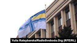 Стяг Військово-морських сил протягом тижня замінятиме прапор області біля Дніпровської ОДА