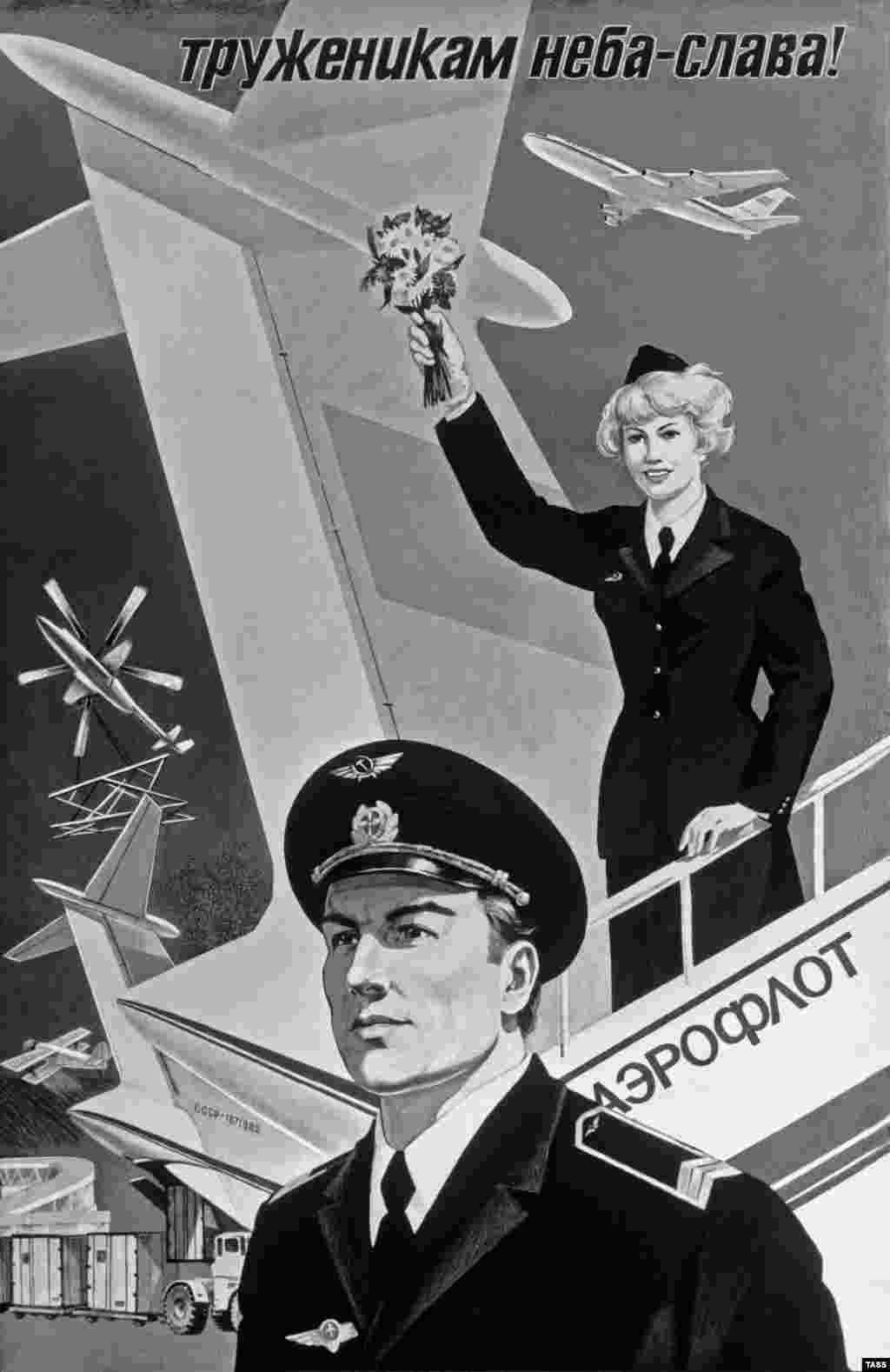 An Aeroflot poster from 1983