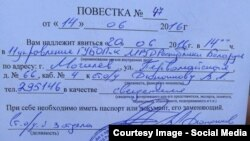 Belarus - matolka called to court