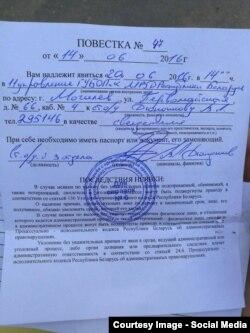 Позва Антону Матольку