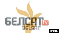 Belarus - Svaboda on Belsat logo, 01Sep2008