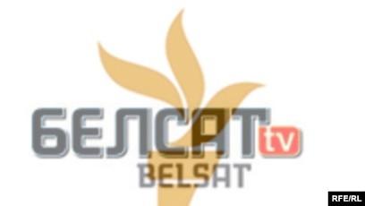 New Belarusian TV News Program