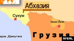 Абхазияның картасы. Көрнекі сурет.