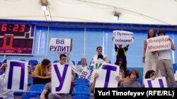 Медведев выиграл у Путина по пенальти