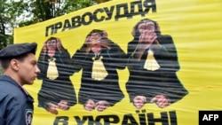 Під час акції протесту в Києві влітку 2012 року